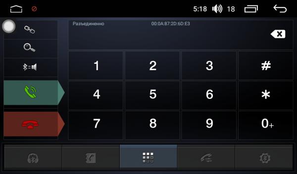 Штатная магнитола FarCar s200+ для Suzuki Vitara 2015+ на Android (A212R)