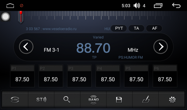 Штатная магнитола FarCar s300 для Mitsubishi Asx, Peugeot 4008, Citroen Aircross на Android (RL026R)